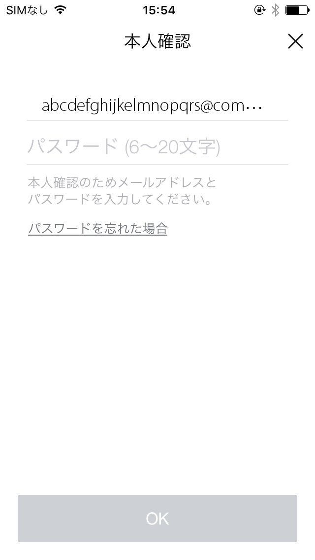 line_6