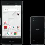 本体価格648円!ドコモ「MONO MO-01J 」。Antutu 4.5万点、iPhone7同等の防水性能、XperiaXP/Z5同等のバッテリー持ち