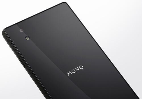 mono-mo-01j-4
