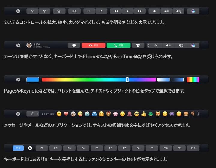 macbook_pro_3