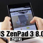 ASUS ZenPad 3 8.0 (Z581KL)まとめ4トピック。Antutu/IceStormUnlimited等ベンチマーク、LTEプラチナバンド&FOMAプラスエリア対応など