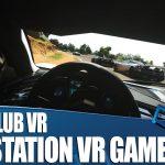 PSVR海外ゲームレビュー、DriveClub VR:平均66点。本物の車に乗っているかのような優れた没入感とダウンしたグラフィック