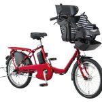 便利でおしゃれ☆人気の子供乗せ(三人乗り)電動アシスト自転車5機種まとめ
