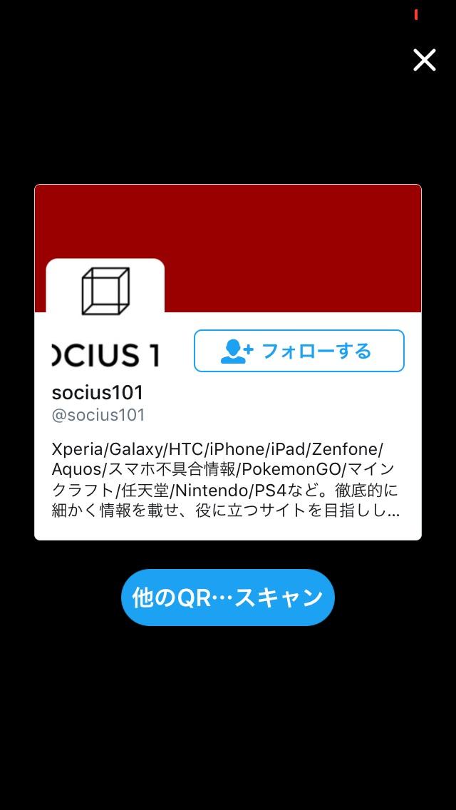 twitter_qr_5