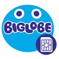 biglobesimapp_icon_s