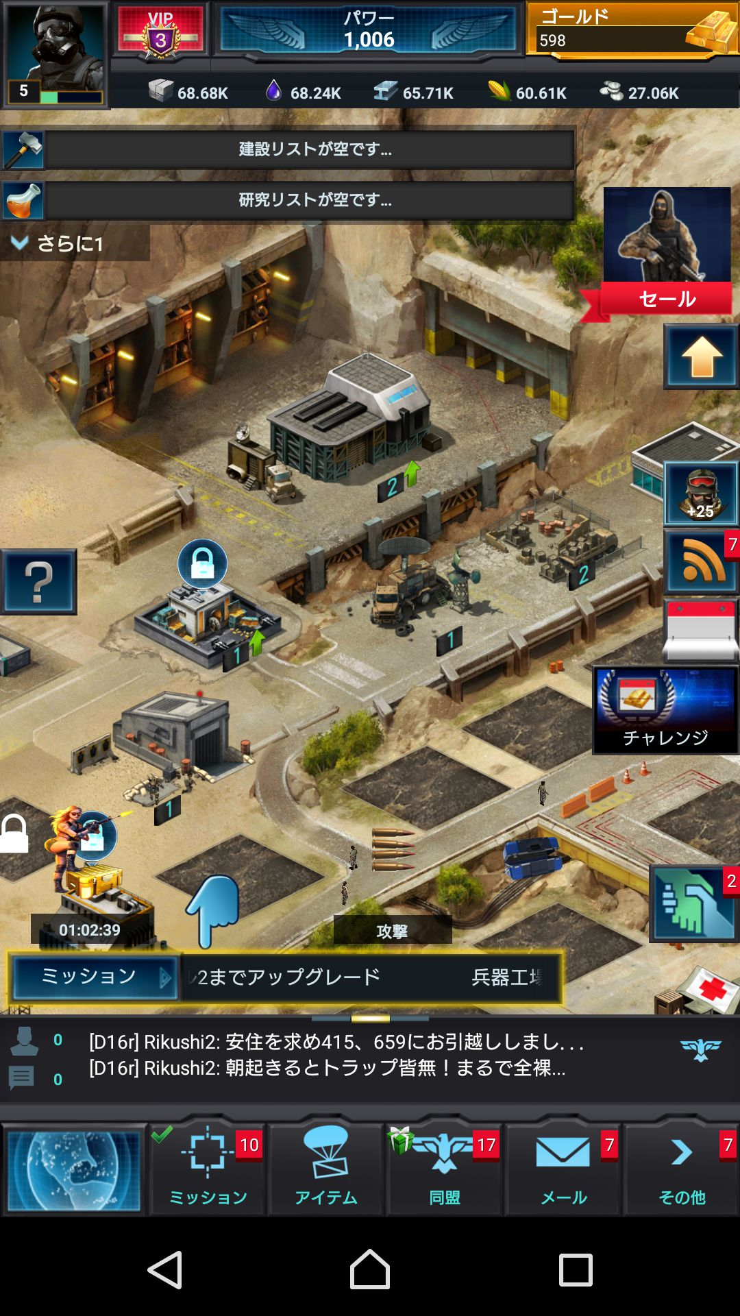 mobile_strike-10