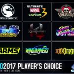 「EVO 2017」の種目8タイトルが発表。プレイヤー投票にはNintendoSwitch『ARMS』の名も