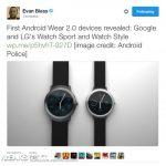 GoogleがLGとAndroid Wear 2.0対応の新型スマートウォッチ、「Watch Sport」「Watch Style」を開発中。Android Wear2.0は2/9リリース