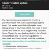 ソニーモバイル、Xperia Xソフトアップデートで「バッテリーセーバー」機能の導入