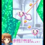 【良作マイナーゲーム♯3】美少女キャラ×物理パズル『この子、探してます』。90点