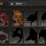 RTSアプリ『War Dragon』、ゲーム序盤の攻略方法