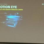 17年新型Xperiaでは新たに「MOTION EYE(モーションアイ)」なるカメラ機能が搭載?リーク画像が寄せられる