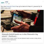 ARMが公式アナウンス「Nintendo Switch搭載のチップセットはCortex-A57・4コア」。噂通りTegra X1に近いスペックのようす