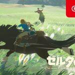 NintendoSwitchの新CMが、大量9本も公開