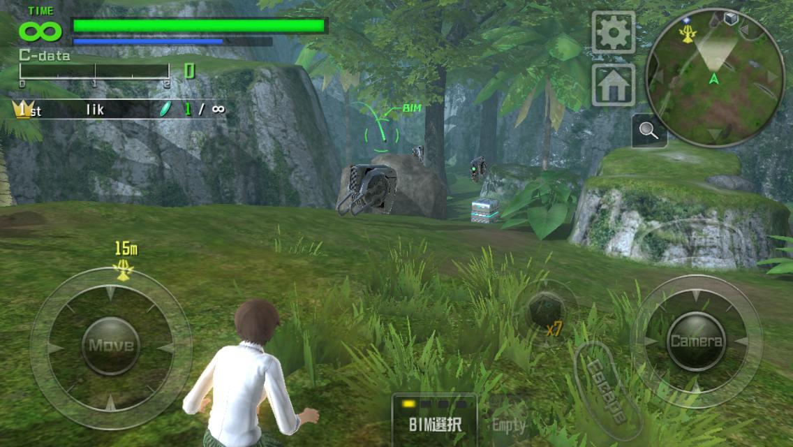 ゲーム オンライン 対戦