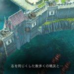 【レビュー】RTS『オーシャン& エンパイア』。大航海時代がテーマの珍しいゲーム。75点