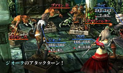 【PS4/3DS】超面白い名作RPGドラゴンクエストお …