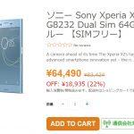 Xperia XZs、早くも通販サイトで1万9000円引きの6万5000円弱で売られる