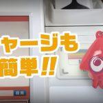 スプラトゥーン2のイカをモチーフにしたフィギュア型電子マネー「nanacoフィギュア Splatoon2」が8/10に発売