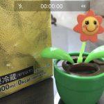 iPhone 7の標準カメラアプリで「横長な16:9アスペクト比の写真」を撮る方法