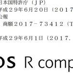 シャープ「AQUOS R Compact」が、特許庁の商標登録において見つかる