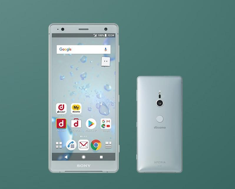 ドコモ、Xperia XZ2 SO-03Kを5月下旬に発売。電池持ち125時間、実質価格約4万8000円