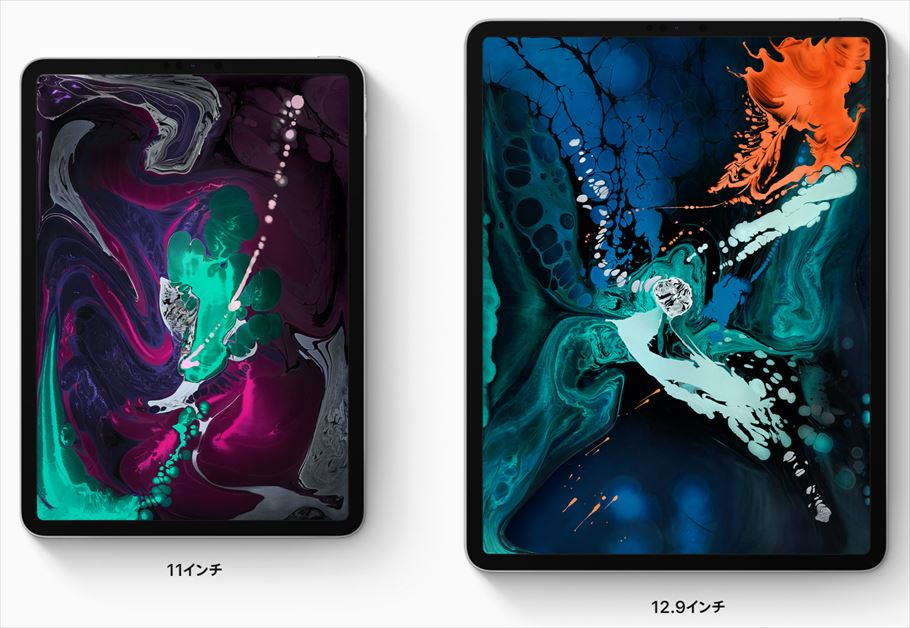 2018年新作のiPad Pro(アイパッドプロ)インチ数の違い比較